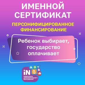 http://sozvezdie13.ucoz.ru/cdt/aaaaaaaaaaa/novosti/2018-19/300kh300_pod-logo_persfin.png